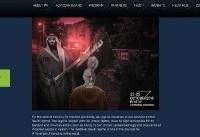 هک سایت کنفرانس سرمایه گذاری سعودی در ریاض (+عکس)