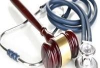 شکایت از پزشکان ارتوپدی بالا است / برخی مسئولان مردم را به جان پزشکان می اندازند