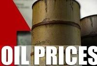 دوشنبه ۳۰ مهر | افزایش قیمت نفت با وجود احتکار مصرفکنندگان