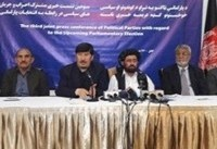 شماری از احزاب افغانستان: آراء مخدوش را نمی پذیریم