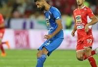 اسامی محرومان هفته دهم لیگ برتر فوتبال اعلام شد