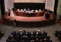 در سیوسومین کنفرانس بینالمللی برق چه گذشت؟