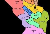 سفری کوتاه به استان چهارمحال و بختیاری +معرفی جاذبه های گردشگری و طبیعی