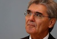 Siemens CEO Kaeser says he will not attend Saudi investment conference