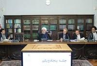 الزامات حاکم بر اینترنت اشیاء در شبکه ملی اطلاعات تصویب شد