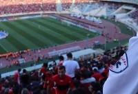 تمهیدات اورژانس تهران برای بازی پرسپولیس – السد در ورزشگاه آزادی