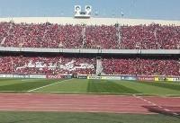 ظرفیت ورزشگاه آزادی تکمیل شد/ برقراری نظم کامل و رضایت تماشاگران