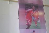 تصاویر اسطورههای فوتبال ایران روی دیوارهای تونل ورزشگاه آزادی