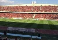 ظرفیت ورزشگاه آزادی تکمیل شد/ ۵۰۰۰ نفر بیرون ماندند