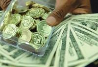 با شروع ماه آغاز کننده تحریمهای امریکا، شروع کاهشی دلار و سکه آغاز شد