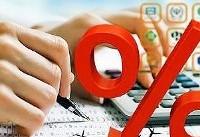 افزایش نرخ تورم به ۱۳.۴ درصد | تورم نقطه به نقطه ۳۲.۸ درصد