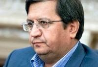 رئیس بانک مرکزی از تلاش برای 'التهاب بازار ارز' در روز ۱۳ آبان خبر داد