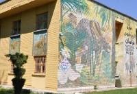 موزه دانشگاه فرهنگیان مشهد مکمل آموزشی دانشآموزان/برنامه موزه جهت ایجاددوره کارورزی دانشجویان