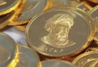 سهشنبه یکم آبان | قیمت سکه طرح جدید؛ ۴ میلیون و ۳۲۰ هزار تومان