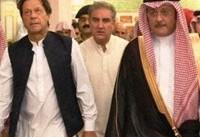 دلیل حضور نخست وزیر پاکستان در کنفرانس سعودی | پول نیاز داریم