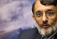 تدوین سیاستهای کلی دریا در دستور کار مجمع تشخیص مصلحت نظام