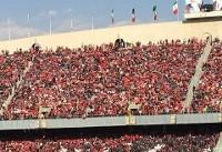 تسلیت هواداران به بشار با طرح موزاییکی/ ۷۰ هزار نفر در آزادی
