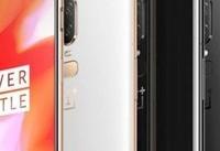 گوشی مجهز به اینترنت ۵G وان پلاس نیز در راه است