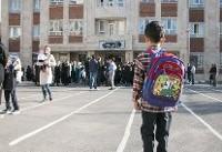 عدم عدالت در توزیع فضاهای آموزشی در شهر تهران