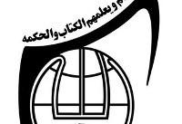 جزئیات برنامههای اتحادیه به مناسبت روز مبارزه با استکبار جهانی و طرح نوجوانان، خادمیاران حسینی