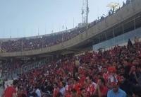 حال و هوای ورزشگاه آزادی ۳ ساعت مانده به آغاز بازی پرسپولیس و السد + فیلم