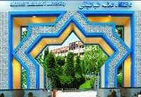 دانشگاه علامه مسابقه