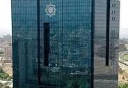 انتصابهای جدید در بانک مرکزی