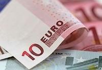یورو در بازار ثانویه چند؟