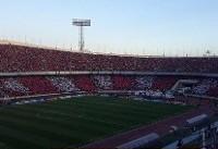 حال و هوای استایوم آزادی دقایقی قبل از شروع بازی پرسپولیس و السد
