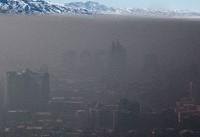 وارونگی دما ۴ روز قبل از وقوع قابل پیشبینی است