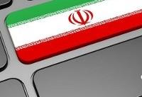 دلایل مخالفت وزارت ارتباطات با سلب اختیار اینترنت از دولت