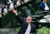 قاضی پور از توضیحات حجتی قانع شد