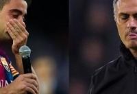 انتقاد تند ژاوی از مورینیو قبل از بازی با پرسپولیس