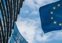 مخالفت کمیسیون اروپا با لایحه بودجه ایتالیا برای نخستین بار