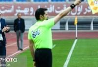 اسامی داوران هفته دهم لیگ برتر فوتبال