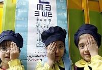 اجرای طرح پیشگیری از تنبلی چشم برای کودکان ۳ تا ۶ سال