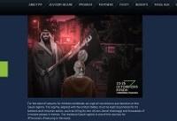 وبسایت کنفرانس سرمایهگذاری عربستان هک شد