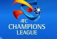 مهمانان حاضر در دیدار برگشت فینال لیگ قهرمانان آسیا مشخص شدند