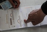 استانی شدن انتخابات موجب میشود جناحها در انتخابات تصمیمگیر باشند