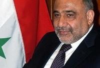 نخست وزیر عراق: تیم ملی مردم عراق را شاد کرد