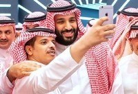 Saudi crown prince to make first speech since Khashoggi murder