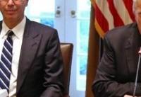 US slaps sanctions on Taleban, Iranian supporters