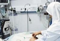 بحث مراقب سلامت و پرستار بیمارستانی منتفی است