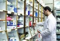 فهرست داروهای فوریتی مورد نیاز آذر ماه اعلام شد