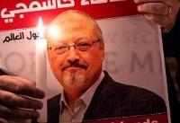 Turkey shared Khashoggi recordings with Saudi, US and others: Erdogan