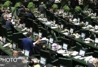 تلاش مجلس برای تعیین تکلیف رای اعتماد وزرا در ۵ آبان ماه