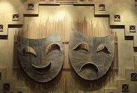 نمایش میدانی «رسول» همزمان با اربعین اجرا میشود