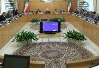 نحوه اجرای دوره دوم برنامه جامع اصلاح نظام اداری تصویب شد
