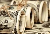 قیمت امروز خرید دلار و یورو در بانکها