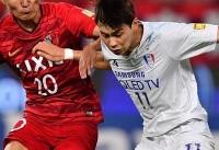 حریف پرسپولیس در فینال لیگ قهرمانان آسیا مشخص شد